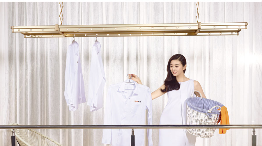 electric clothes rack dryer